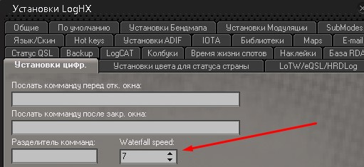 Название: Screenshot_16.jpg Просмотров: 242  Размер: 36.9 Кб