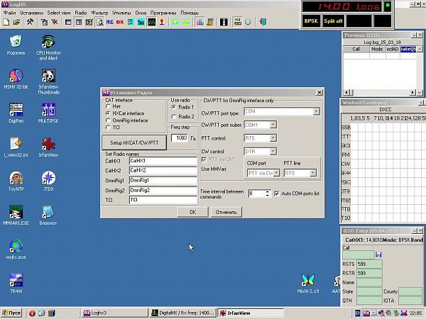 Нажмите на изображение для увеличения.  Название:HX_01.jpg Просмотров:17 Размер:117.0 Кб ID:209383
