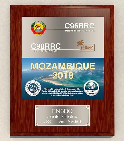 Нажмите на изображение для увеличения.  Название:MOZAMBIQUE Plaque1_0190.jpg Просмотров:21 Размер:404.1 Кб ID:209576