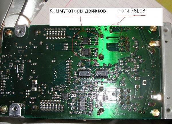 Нажмите на изображение для увеличения.  Название:ATU-2 main 2.JPG Просмотров:376 Размер:104.6 Кб ID:20970