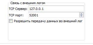 Название: tcp.JPG Просмотров: 812  Размер: 15.2 Кб