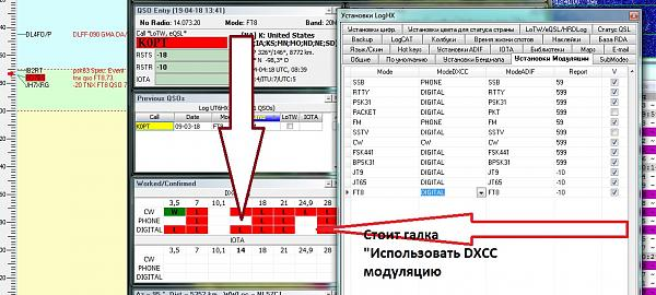 Нажмите на изображение для увеличения.  Название:error1.jpg Просмотров:12 Размер:222.0 Кб ID:210069