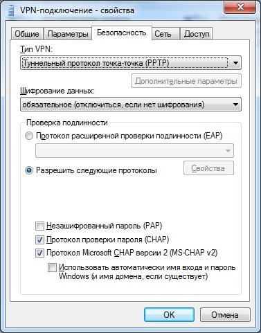 Название: vpn_client2.jpg Просмотров: 344  Размер: 69.8 Кб