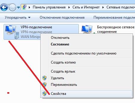 Название: vpn_client0.jpg Просмотров: 343  Размер: 48.8 Кб