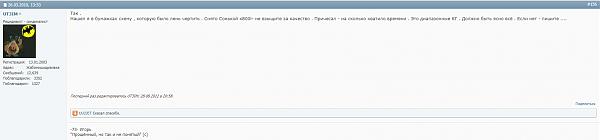 Нажмите на изображение для увеличения.  Название:Screenshot.png Просмотров:64 Размер:59.7 Кб ID:210343