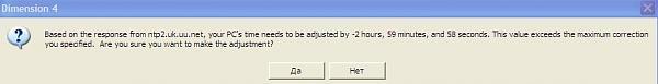 Нажмите на изображение для увеличения.  Название:D4 error.jpg Просмотров:30 Размер:46.3 Кб ID:210461