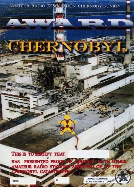Нажмите на изображение для увеличения.  Название:diplom-chrnobyl_images_thumb_medium540_0.jpg Просмотров:6 Размер:166.9 Кб ID:210486