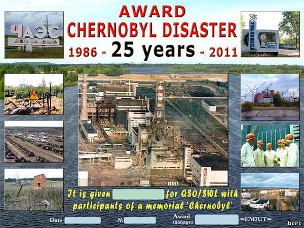 Нажмите на изображение для увеличения.  Название:chernobyl_disaster.jpg Просмотров:5 Размер:90.0 Кб ID:210487