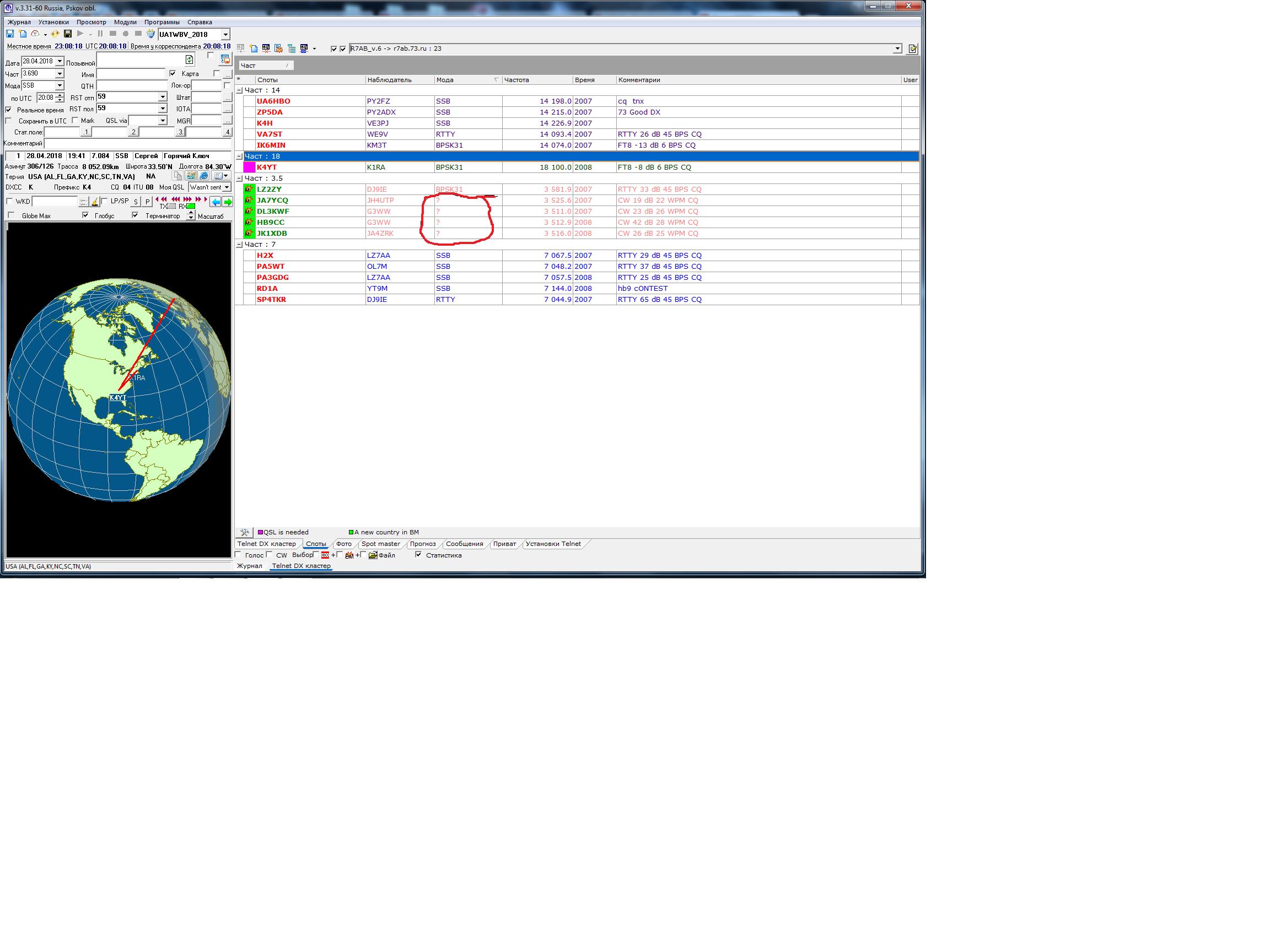 Нажмите на изображение для увеличения.  Название:Кластер1.png Просмотров:17 Размер:285.5 Кб ID:210549