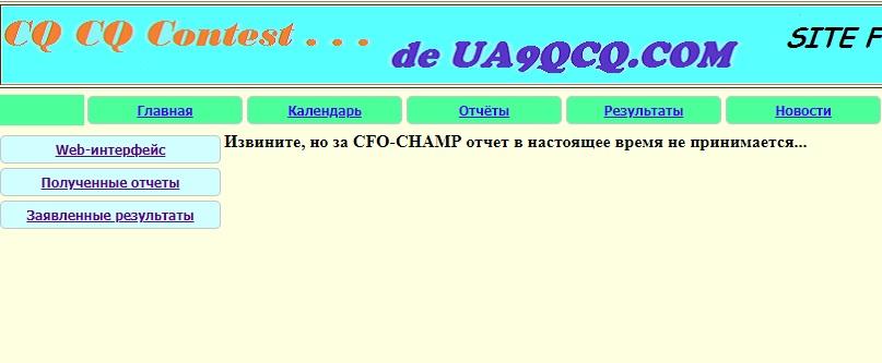 Нажмите на изображение для увеличения.  Название:CFO.jpg Просмотров:6 Размер:57.3 Кб ID:210561
