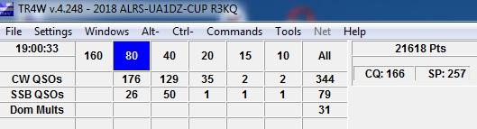 Название: DZ Cup.jpg Просмотров: 308  Размер: 33.6 Кб