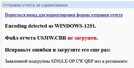 Название: Screenshot_1.png Просмотров: 318  Размер: 14.0 Кб