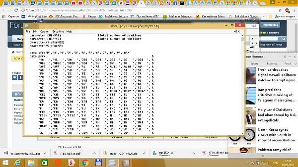 Нажмите на изображение для увеличения.  Название:fff.jpg Просмотров:62 Размер:338.2 Кб ID:210918