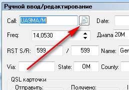 Название: 1.jpg Просмотров: 200  Размер: 20.3 Кб