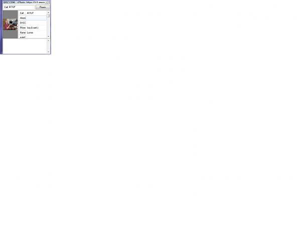 Нажмите на изображение для увеличения.  Название:4X1UF.jpg Просмотров:53 Размер:50.2 Кб ID:211182