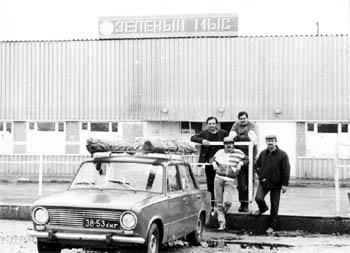 Название: Chernobyl-UT8LL-4_059.jpg Просмотров: 905  Размер: 22.9 Кб
