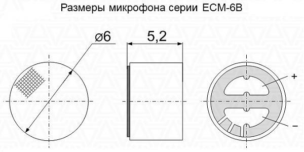 Нажмите на изображение для увеличения.  Название:kv_el_mic_ts-590_3.jpg Просмотров:7 Размер:57.8 Кб ID:211376
