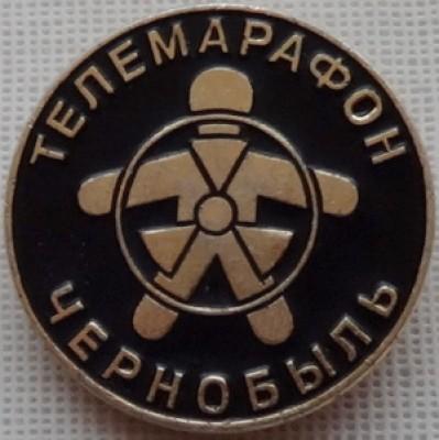 Название: Telemarafon-Chernobyl_t_1611_1389599335.jpg Просмотров: 877  Размер: 39.8 Кб
