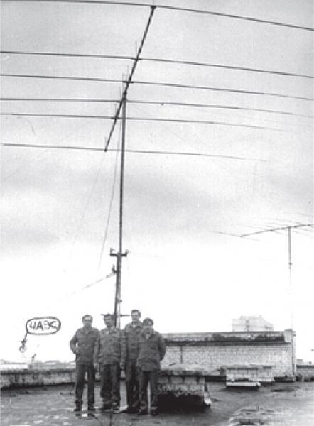 Нажмите на изображение для увеличения.  Название:RK5CH-Telemarafon-Chernobyl-1990.jpg Просмотров:5 Размер:94.0 Кб ID:211475