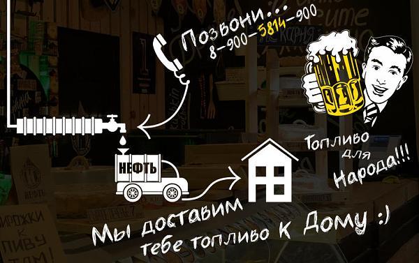 Нажмите на изображение для увеличения.  Название:neft33_1.jpg Просмотров:8 Размер:77.2 Кб ID:211593
