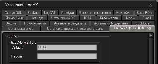 Название: Screenshot_4.jpg Просмотров: 217  Размер: 35.1 Кб