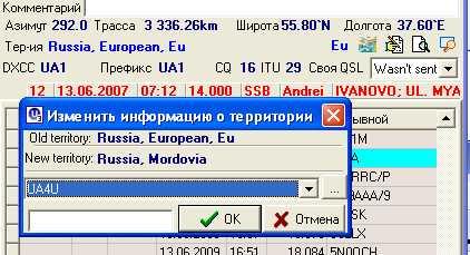Название: log.jpg Просмотров: 1544  Размер: 24.7 Кб