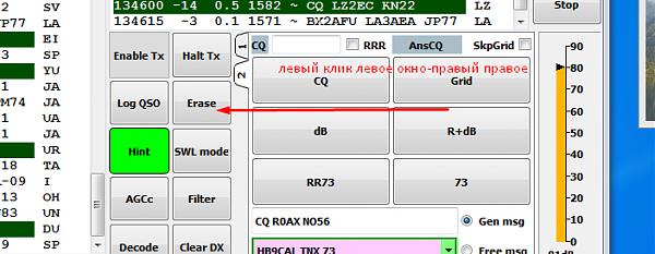 Нажмите на изображение для увеличения.  Название:Screenshot_62.png Просмотров:11 Размер:38.6 Кб ID:211747