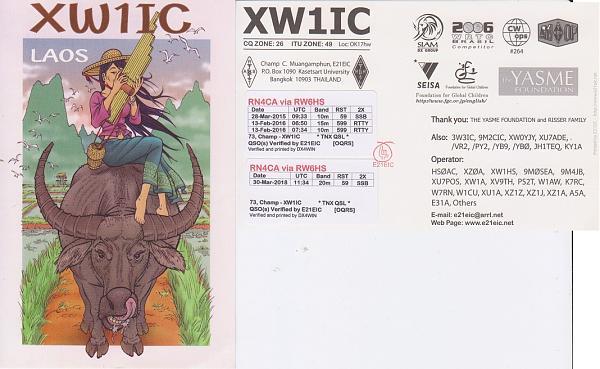 Нажмите на изображение для увеличения.  Название:XW1IC.jpg Просмотров:22 Размер:245.6 Кб ID:211755