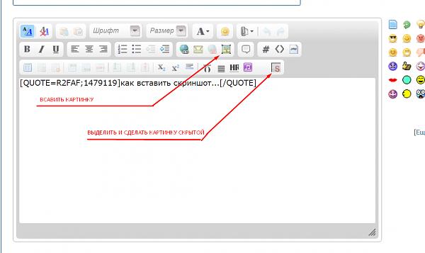 Нажмите на изображение для увеличения.  Название:Screenshot_64.png Просмотров:8 Размер:88.8 Кб ID:211828