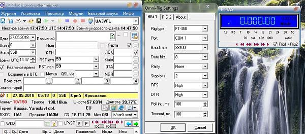 Нажмите на изображение для увеличения.  Название:Screenshot_1.jpg Просмотров:6 Размер:133.9 Кб ID:211848