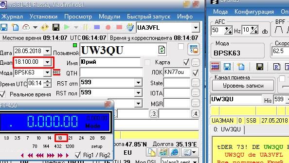 Название: Screenshot_6.jpg Просмотров: 344  Размер: 86.4 Кб