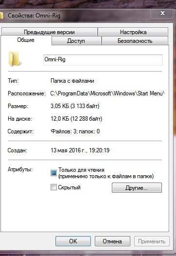 Название: Screenshot_3.jpg Просмотров: 341  Размер: 43.4 Кб