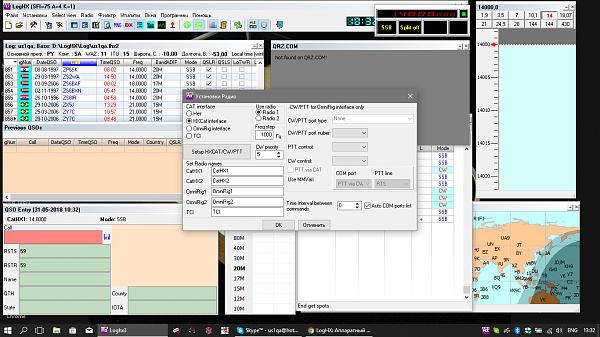 Нажмите на изображение для увеличения.  Название:Снимок экрана (28).png Просмотров:15 Размер:203.8 Кб ID:212099