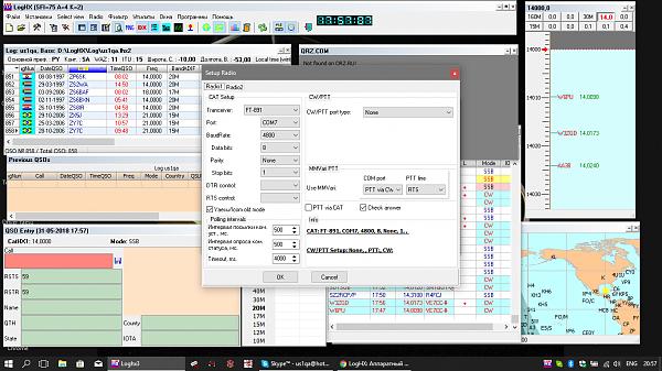 Нажмите на изображение для увеличения.  Название:Снимок экрана (31).png Просмотров:19 Размер:187.1 Кб ID:212121