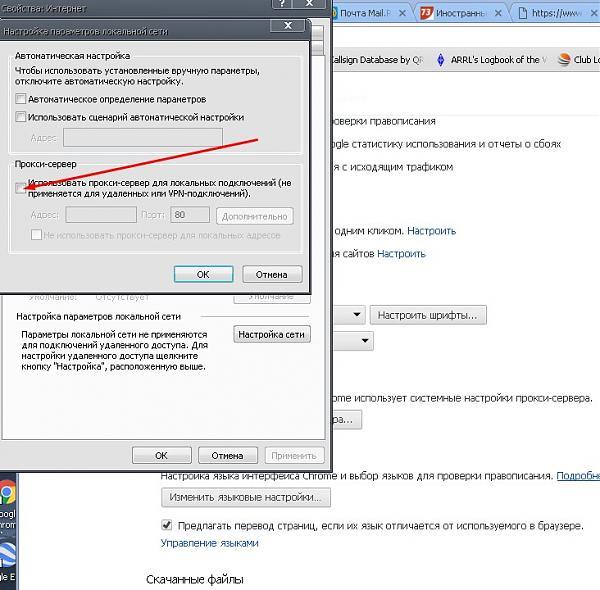 Нажмите на изображение для увеличения.  Название:proksi.jpg Просмотров:11 Размер:116.5 Кб ID:212192