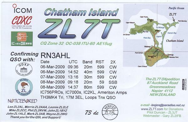 Нажмите на изображение для увеличения.  Название:ZL7T.JPG Просмотров:177 Размер:235.5 Кб ID:21272