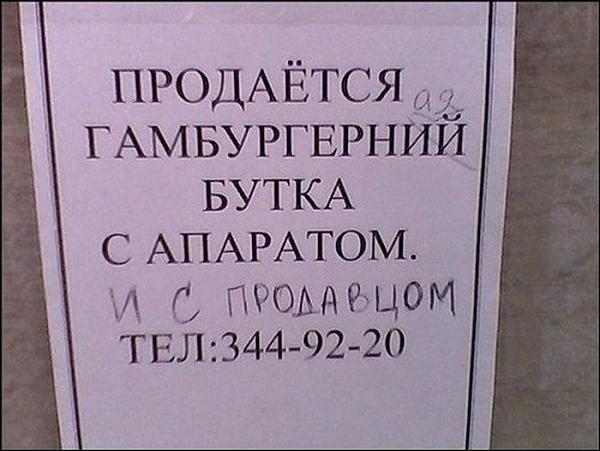 Нажмите на изображение для увеличения.  Название:1352997221_uzbekskiy-russkiy-22.jpg Просмотров:6 Размер:54.0 Кб ID:213278