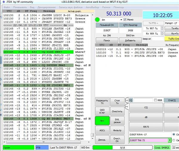 Нажмите на изображение для увеличения.  Название:22.06.JPG Просмотров:10 Размер:183.5 Кб ID:213390