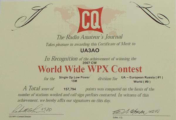 Нажмите на изображение для увеличения.  Название:WPX 004.JPG Просмотров:10 Размер:745.5 Кб ID:213391