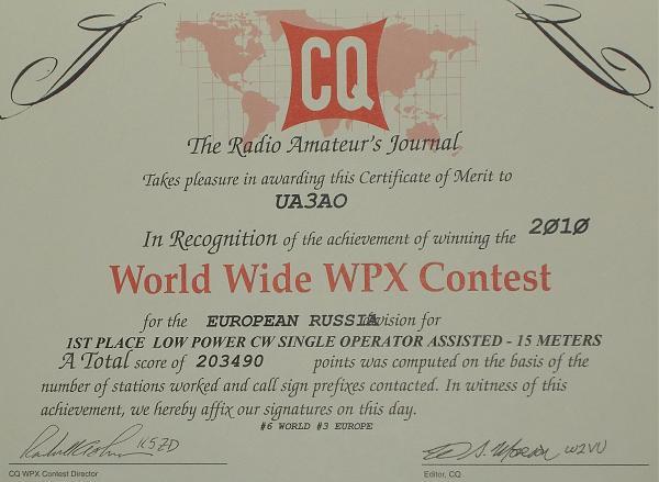 Нажмите на изображение для увеличения.  Название:WPX 001.JPG Просмотров:8 Размер:2.01 Мб ID:213394