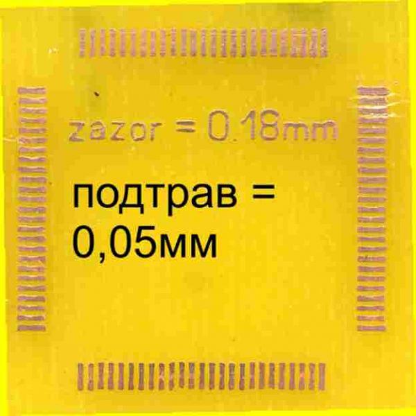 Нажмите на изображение для увеличения.  Название:Зазор 0,18мм.jpg Просмотров:212 Размер:15.3 Кб ID:21372