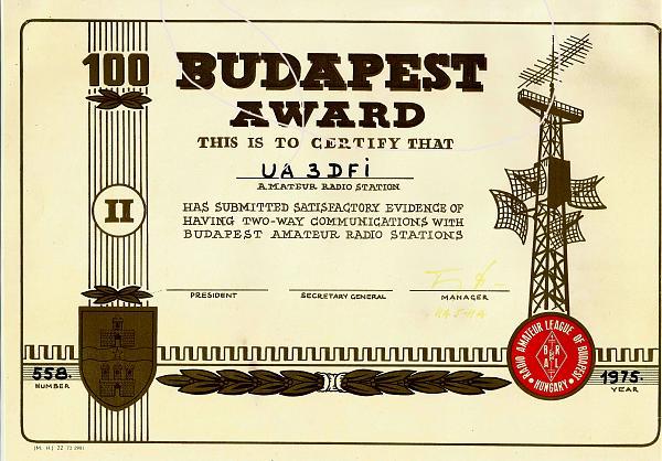 Нажмите на изображение для увеличения.  Название:Budapest.jpg Просмотров:5 Размер:2.99 Мб ID:213838