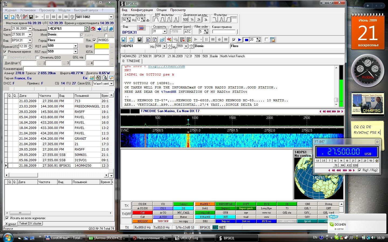 Нажмите на изображение для увеличения.  Название:14DP61.QSO.JPG Просмотров:348 Размер:302.0 Кб ID:21429