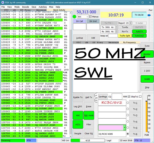Нажмите на изображение для увеличения.  Название:50MHZ-SWL-RC3C-220718.png Просмотров:12 Размер:102.2 Кб ID:214794