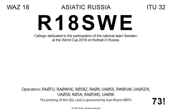 Название: r18swe_b.jpg Просмотров: 218  Размер: 26.1 Кб