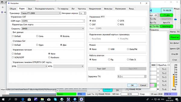 Нажмите на изображение для увеличения.  Название:Снимок экрана (37).png Просмотров:32 Размер:143.9 Кб ID:214960