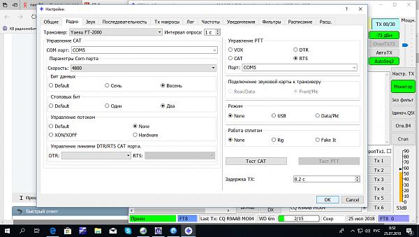Нажмите на изображение для увеличения.  Название:Снимок экрана (40).png Просмотров:13 Размер:138.9 Кб ID:215001