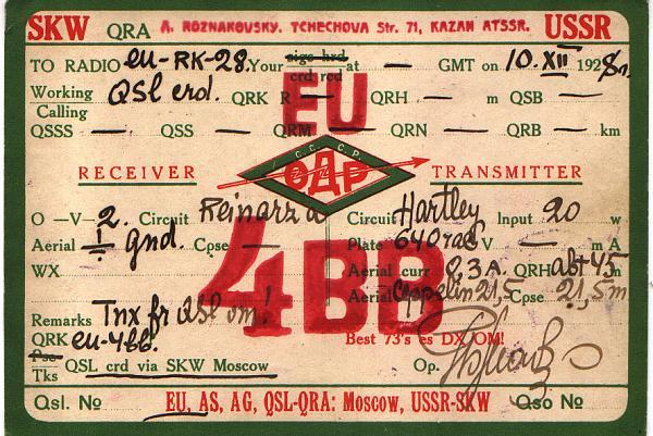 Нажмите на изображение для увеличения.  Название:eu4BB-QSL-TO-eu-RK-28-1928.jpg Просмотров:7 Размер:250.4 Кб ID:215337