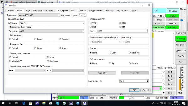 Нажмите на изображение для увеличения.  Название:Снимок экрана (52).png Просмотров:36 Размер:142.8 Кб ID:215428