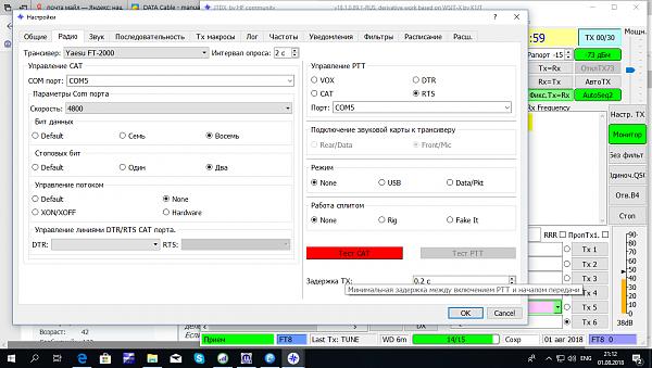 Нажмите на изображение для увеличения.  Название:Снимок экрана (53).png Просмотров:17 Размер:147.4 Кб ID:215429
